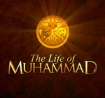 The_Life_of_Muhammad_1